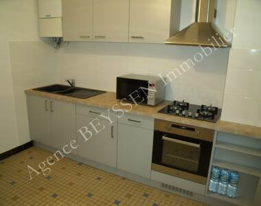 Location Appartement 2 pièces 51m² Brive-la-Gaillarde (19100) - photo