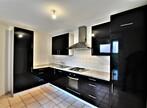 Vente Appartement 4 pièces 84m² Gaillard (74240) - Photo 15
