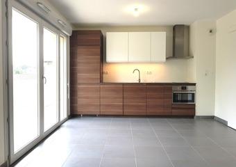 Vente Appartement 1 pièce 35m² Montélimar (26200) - Photo 1