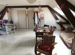 Vente Appartement 2 pièces 42m² Vesoul (70000) - Photo 1