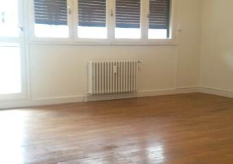 Location Appartement 4 pièces 106m² Grenoble (38000) - photo