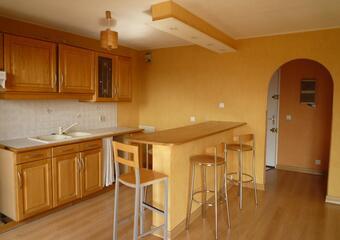 Location Appartement 2 pièces 51m² Échirolles (38130) - photo