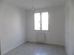 Vente Appartement 4 pièces 80m² Apt (84400) - Photo 5