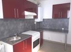 Location Appartement 2 pièces 49m² Vichy (03200) - Photo 3