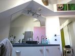 Vente Appartement 6 pièces 105m² Meylan (38240) - Photo 27