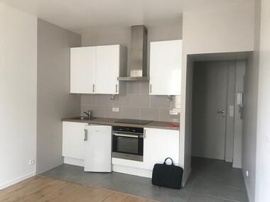 Location Appartement 1 pièce 22m² Vesoul (70000) - photo