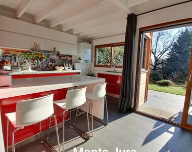 Vente Maison 5 pièces 148m² Péron (01630) - photo