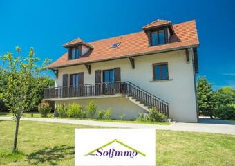 Vente Maison 8 pièces 164m² La Tour-du-Pin (38110) - photo