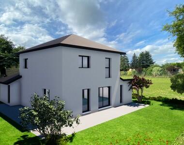 Vente Maison 5 pièces 110m² Saint-Jean-de-Moirans (38430) - photo