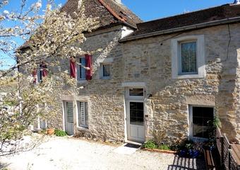 Vente Maison 8 pièces 224m² Saint-Désert (71390) - Photo 1