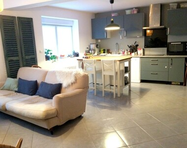 Sale House 4 rooms 77m² Broué (28410) - photo
