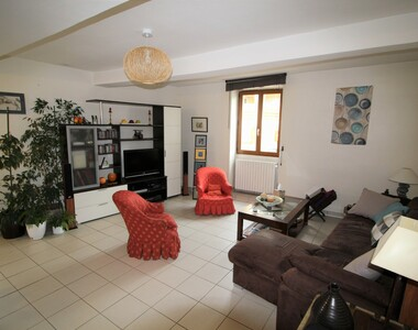 Vente Maison 7 pièces 140m² Saint-Germain-au-Mont-d'Or (69650) - photo