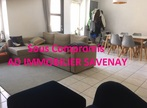 Vente Maison 6 pièces 110m² Bouvron - Photo 1