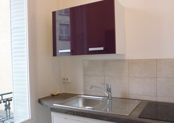 Location Appartement 1 pièce 23m² Vichy (03200) - photo