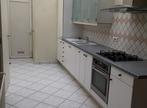 Vente Maison 8 pièces 84m² Houplines (59116) - Photo 6