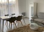 Location Appartement 3 pièces 63m² Ville-la-Grand (74100) - Photo 7