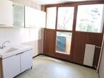Location Appartement 2 pièces 48m² Échirolles (38130) - Photo 5