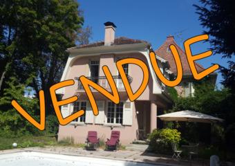 Vente Maison 10 pièces 330m² Mulhouse (68100) - Photo 1