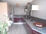 Vente Appartement 5 pièces 109m² Grenoble (38000) - Photo 4