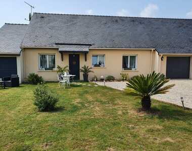 Vente Maison 7 pièces 135m² Quilly (44750) - photo