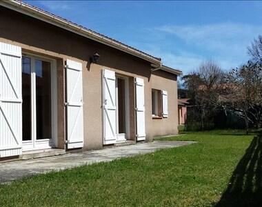 Location Maison 4 pièces 100m² Tournefeuille (31170) - photo