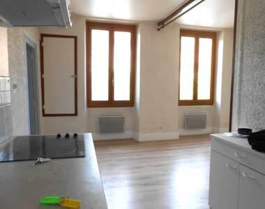 Location Appartement 2 pièces 46m² Voiron (38500) - photo