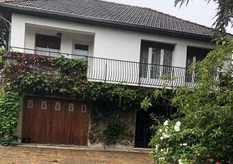 Vente Maison 7 pièces 125m² Bellerive-sur-Allier (03700) - Photo 1