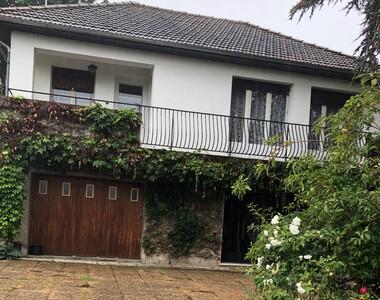 Vente Maison 7 pièces 125m² Bellerive-sur-Allier (03700) - photo