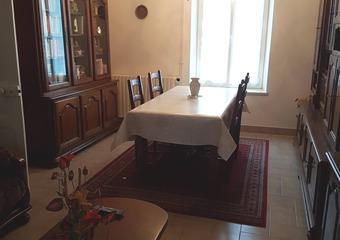 Vente Maison 5 pièces 108m² Le Pêchereau (36200) - Photo 1