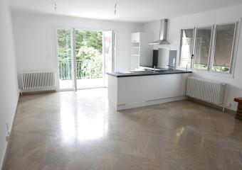 Location Appartement 3 pièces 68m² Brignais (69530) - Photo 1