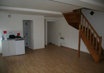 Vente Immeuble 115m² Auberchicourt (59165) - photo
