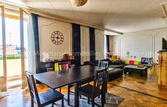 Vente Appartement 4 pièces 105m² Lyon 08 (69008) - photo