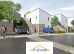 Vente Appartement 2 pièces 50m² Saint-Clair-de-la-Tour (38110) - Photo 3