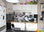 Vente Appartement 2 pièces 50m² Meylan (38240) - Photo 2