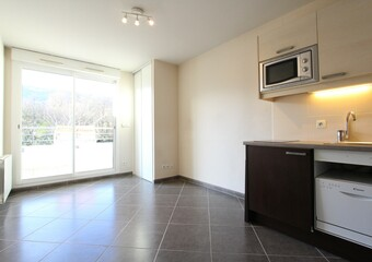 Vente Appartement 1 pièce 16m² Meylan (38240) - photo
