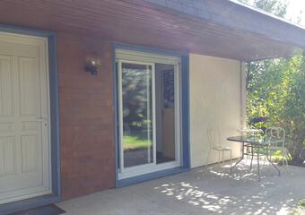 Vente Maison 4 pièces 93m² EGREVILLE