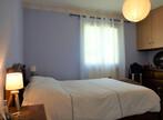 Vente Maison 6 pièces 142m² Lumbin (38660) - Photo 18