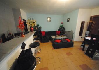 Vente Appartement 3 pièces 82m² Saint-Vallier (26240) - photo