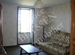 Vente Maison 4 pièces 102m² Jugeals-Nazareth (19500) - Photo 6