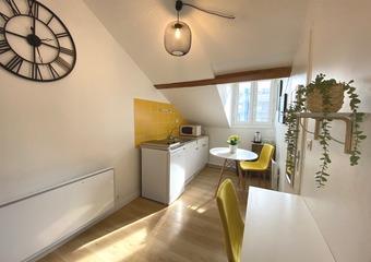 Location Appartement 1 pièce 14m² Grenoble (38000) - Photo 1
