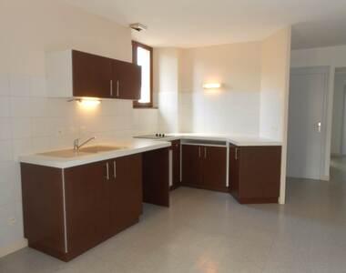 Location Appartement 3 pièces 71m² Saint-Étienne-de-Saint-Geoirs (38590) - photo
