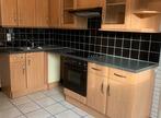 Location Appartement 4 pièces 78m² Le Havre (76600) - Photo 2