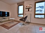 Vente Appartement 1 pièce 32m² Ambilly (74100) - Photo 2