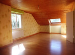 Vente Maison 140m² Quilly (44750) - Photo 5
