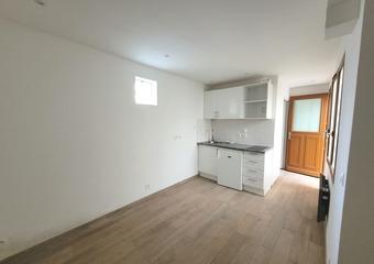 Vente Appartement 1 pièce 18m² Paris 19 (75019) - Photo 1