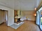 Vente Maison 6 pièces 170m² Ambilly (74100) - Photo 4