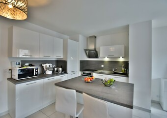Vente Appartement 4 pièces 85m² Annemasse (74100) - Photo 1