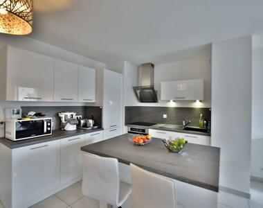 Vente Appartement 4 pièces 85m² Annemasse (74100) - photo