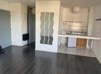 Location Appartement 2 pièces 38m² Blagnac (31700) - Photo 1