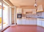 Vente Appartement 5 pièces 109m² Albertville (73200) - Photo 4